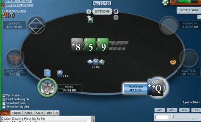 【PokerStars】你知道职业高手是如何游戏微注额牌局的吗?