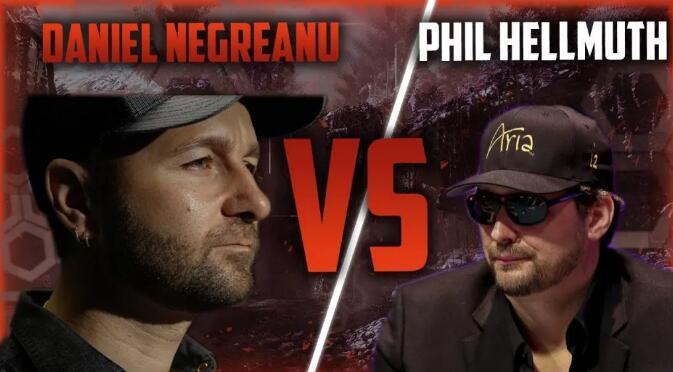 【PokerStars】Daniel Negreanu vs. Phil Hellmuth,谁更有优势?