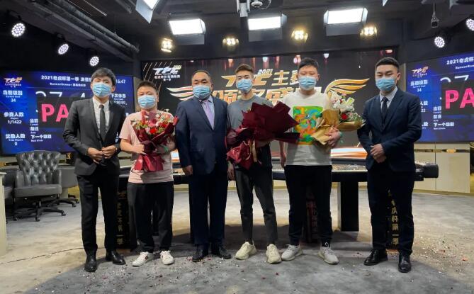 【PokerStars】TPC老虎杯|从日赛冠军到老虎杯主赛冠军 孟帅伯实现了中国版的扑克梦!
