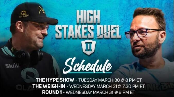 【PokerStars】Hellmuth vs. Negreanu:谁将赢得胜利,并赢得多少?