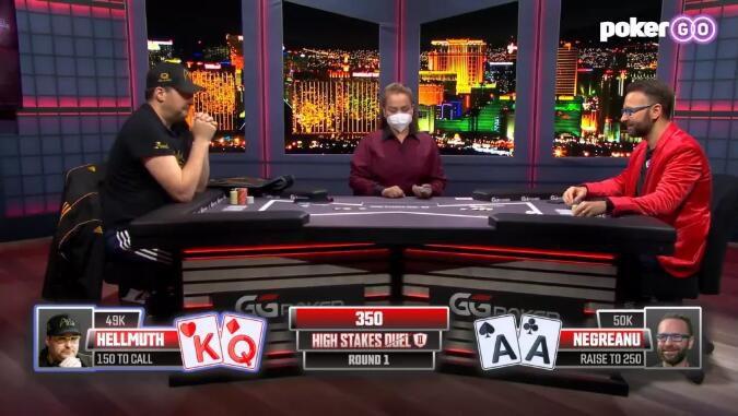 【PokerStars】简讯   令人大跌眼镜,丹牛第一回合惨败于Phil Hellmuth