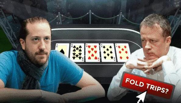 【PokerStars】牌局分析 | 当遇到激进牌手全压 三条该弃牌吗?