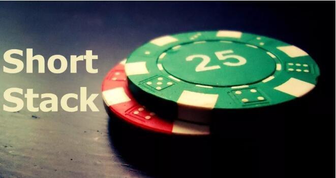 【PokerStars】短码=出局?五个最常见的短码决策错误