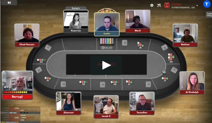 【PokerStars】网络摄像头扑克将于本月推出,提供现场扑克体验