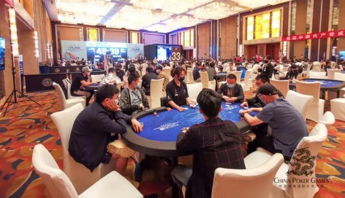 【PokerStars】CPG济南|主赛第一轮B组 473人参赛 137人晋级何鸣领跑 单张成花被反超的苦恼谁知道