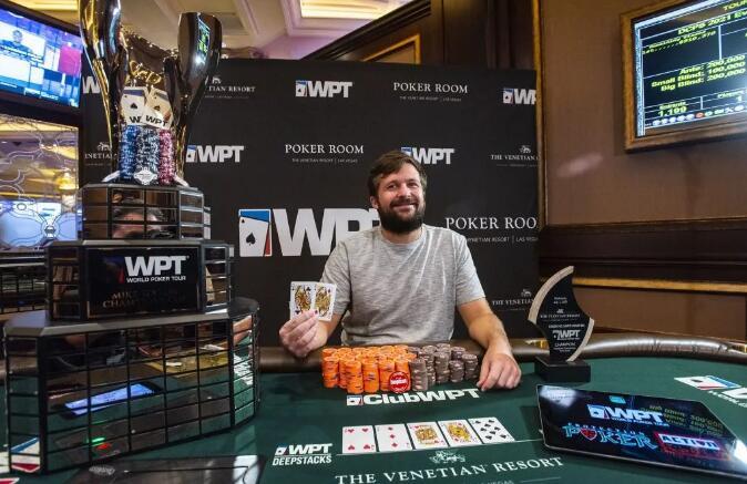 【PokerStars】Chad Eveslage赢得了WPT威尼斯人赛的冠军