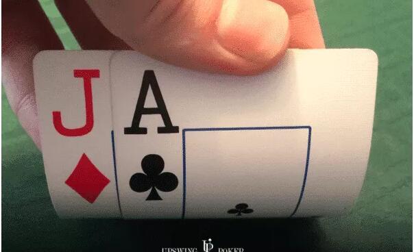 【PokerStars】德扑策略   AJo应该怎么玩?快进来学习!
