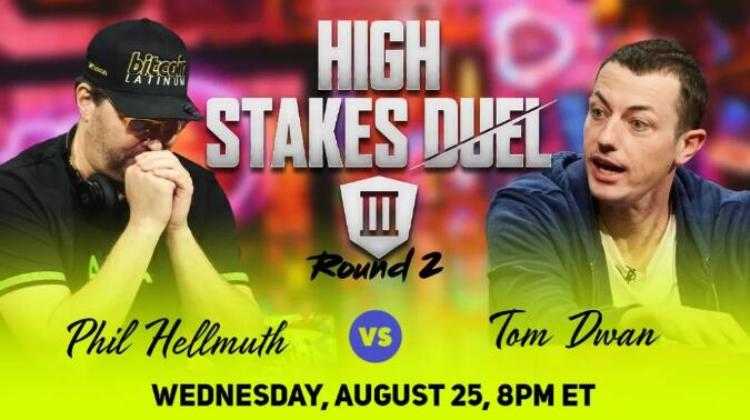 【PokerStars】简讯   终于等到你,Phil Hellmuth vs. Tom Dwan