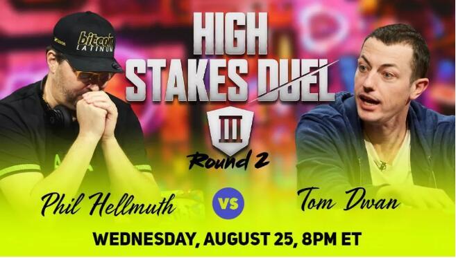 【PokerStars】你觉得Tom Dwan与Phil Hellmuth单挑,谁会赢?