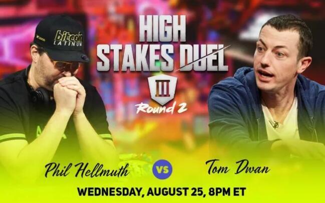 【PokerStars】时隔13年!Tom Dwan与Phil Hellmuth的单挑即将打响!