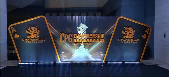 【PokerStars】2021CPG三亚总决赛   主赛B组突破千人,其中437人顺利进入下一轮!